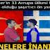 ΣΟΚΑΡΙΣΤΙΚΗ ΕΡΕΥΝΑ ΣΤΗΝ ΤΟΥΡΚΙΑ: Πως βλέπουν οι μαθητές τους Έλληνες και τους υπόλοιπους Ευρωπαίους!