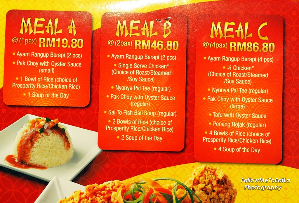 chicken rice shop menu
