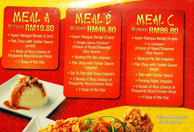 Ayam Rangup Berapi Set Meals