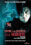 Entre los sueños y la muerte (Nightmare Detective) (2006) ()