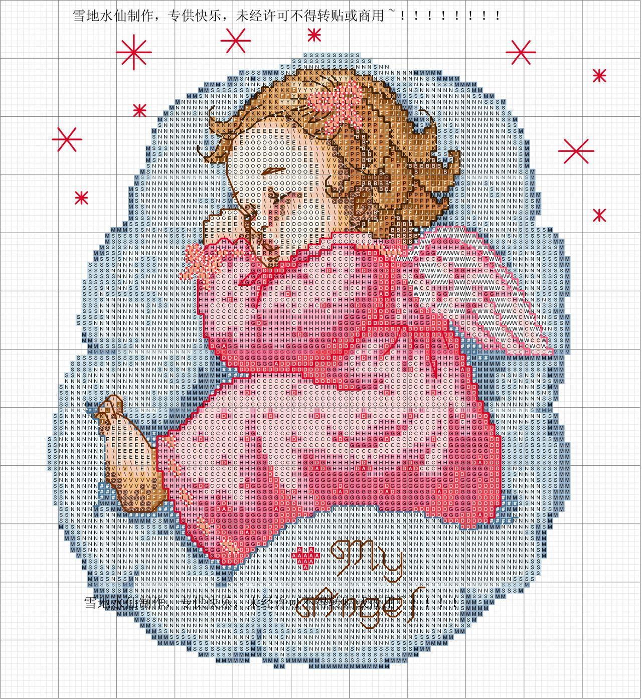 Lilla 39 s gifs dividers angeli angels anges for Immagini punto croce per bambini