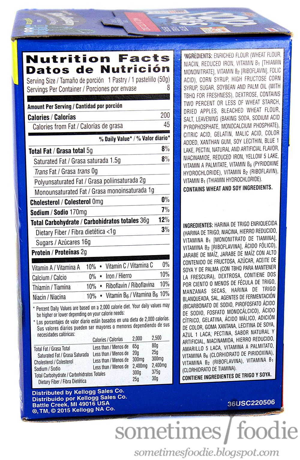 S Mores Pop Tart Food Label