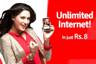 "Mobilink New 3G Data Bundle Package ""Daily Light Internet"""