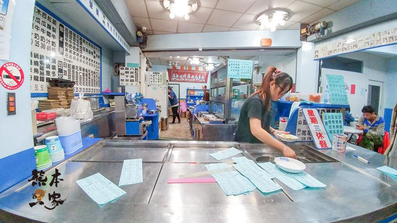 沛林豆花店(永康大灣店)|超平價豆花、刨冰、綠豆湯、鍋燒意麵附菜單資訊