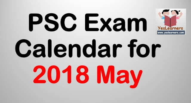 PSC Exam Calendar - May 2018