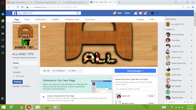 Facebook Page Kaise