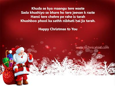 Happy-Christmas-Day-Status-Image1