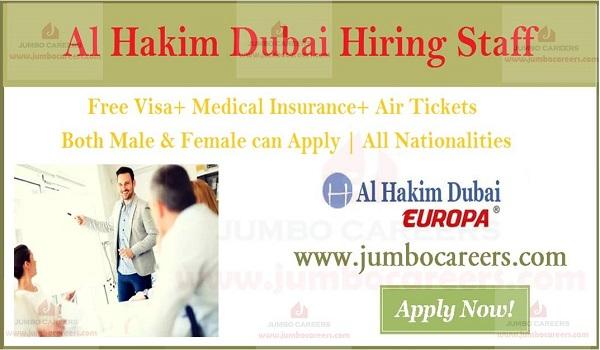 Retail store job openings in Dubai Al Hakim, Al Hakim jobs with free visa,