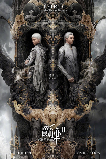 Kris Wu Legend of Ravaging Dynasties 2