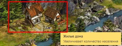 provinces-game.com игра с выводом