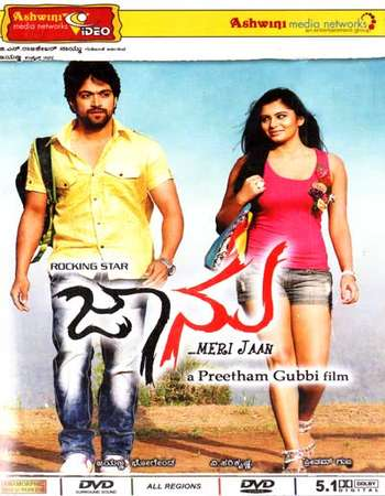 Poster Of Jaanu 2012 Dual Audio 720p DVDRip [Hindi - Kannada] - UNCUT Free Download Watch Online downloadhub.in