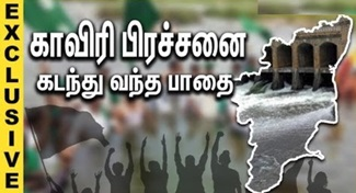 Pazha Nedumaran Explains the Root of Cauvery Issue | Interview