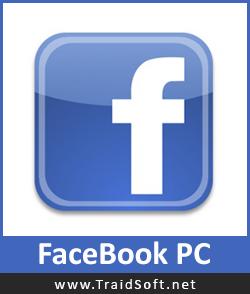 تحميل برنامج الفيس بوك للكمبيوتر