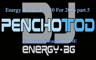 Breathe trance with Pencho Tod (DJ Energy - BG)