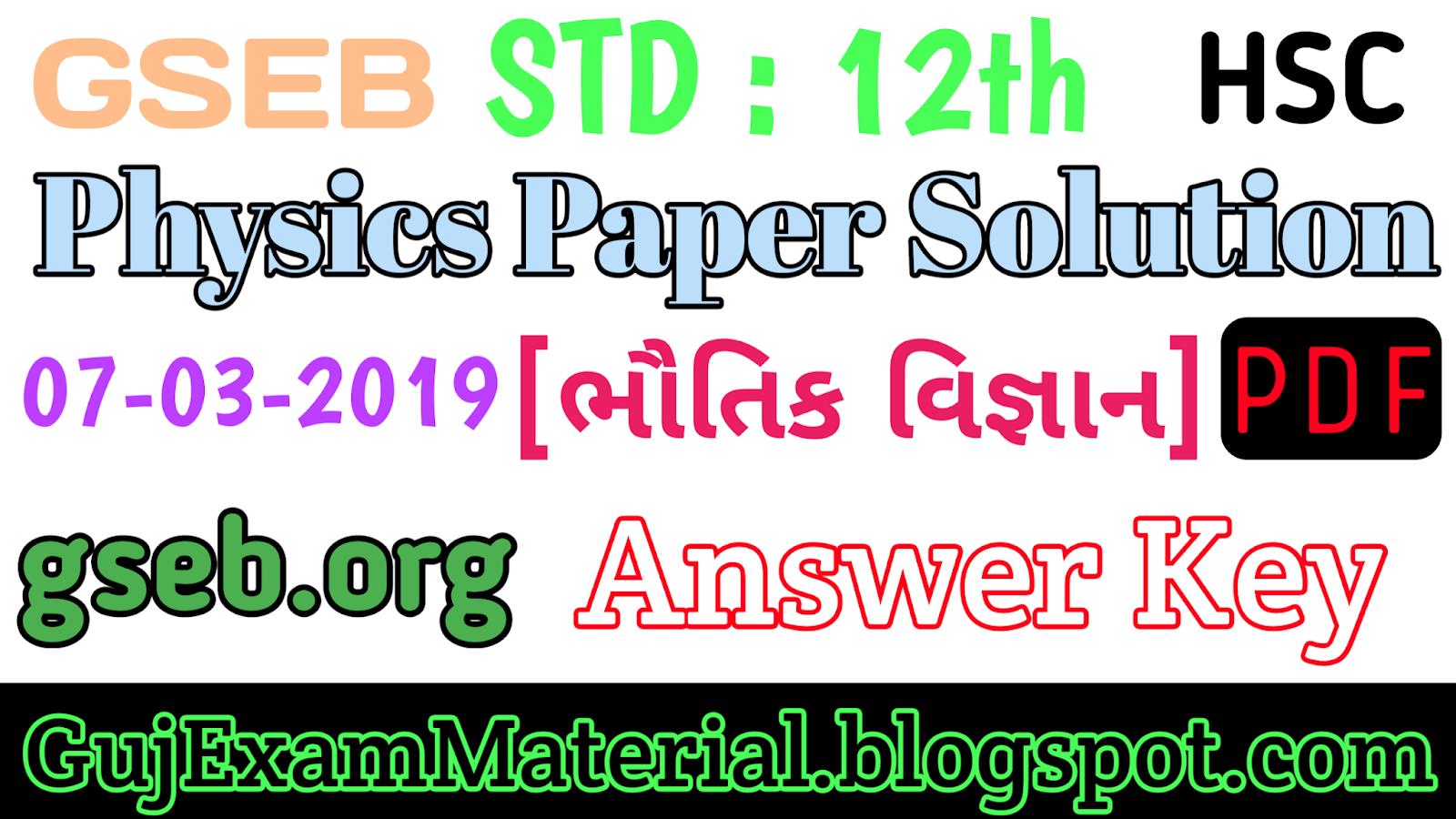 GSEB STD 12 Physics Paper ANSWER KEY 2019 | STD 12 Paper