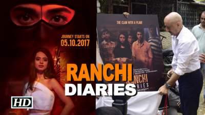 Ranchi Diaries 2017 Official Trailer   Soundarya Sharma