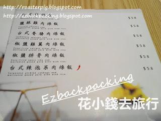 the grove菜單