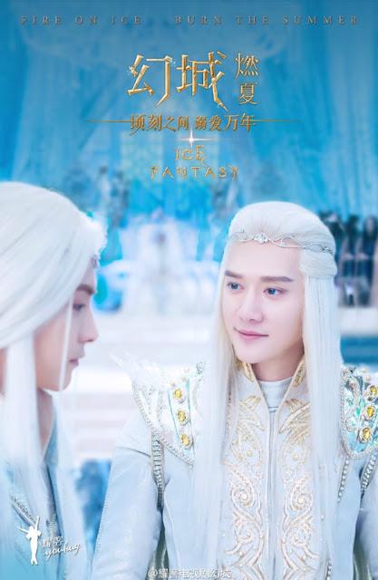 c-drama Ice Fantasy character stills