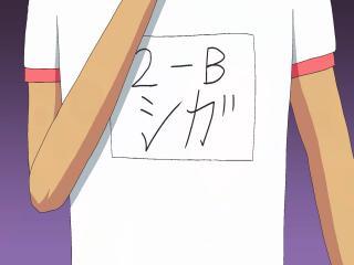 Gakuen Handsome – Episódio 05