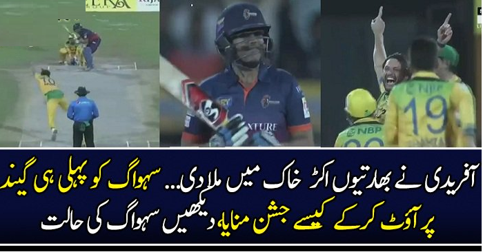 Afridi Took Wicket Of Sehwag On First Ball