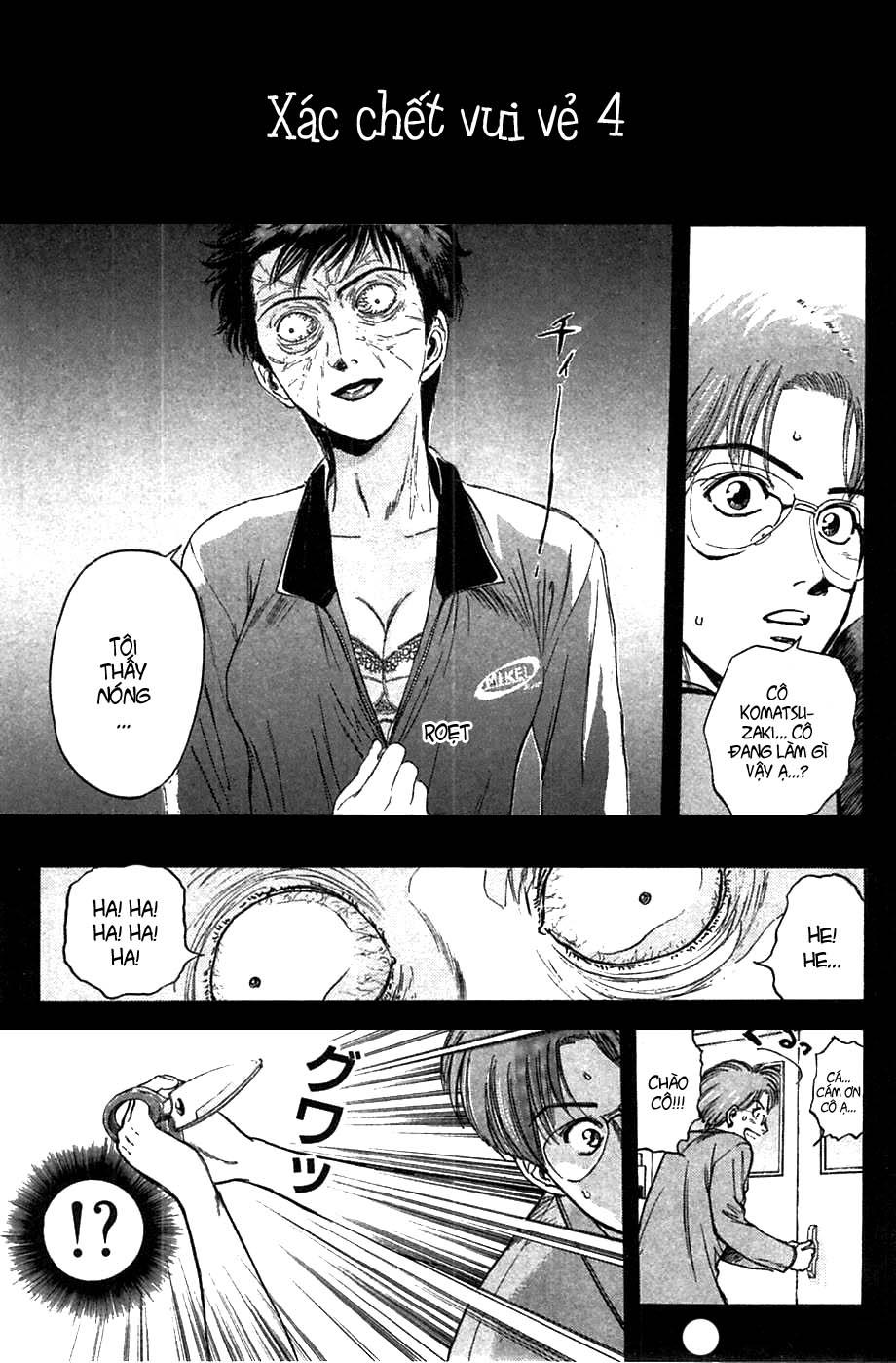 Psychometrer Eiji chapter 38 trang 2