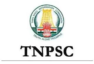 TNPSC Horticultural Officer Recruitment 2018