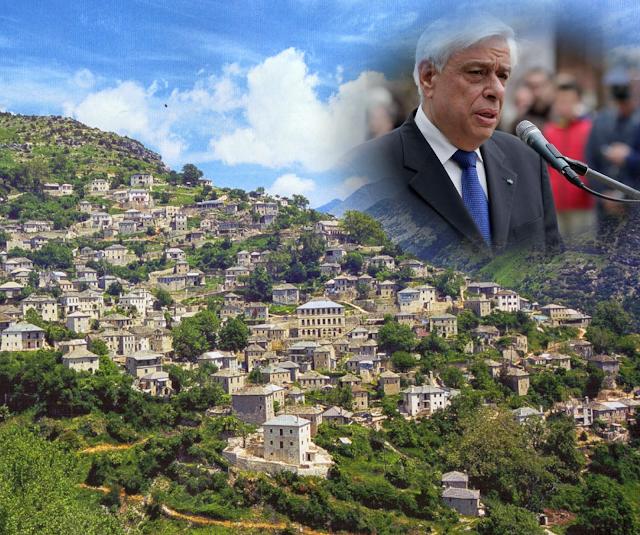 Γιάννενα: Τον ποιητή Κώστα Κρυστάλλη τιμά το Συρράκο,παρουσία του Προέδρου της Δημοκρατίας