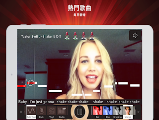 The Voice: On Stage Apk