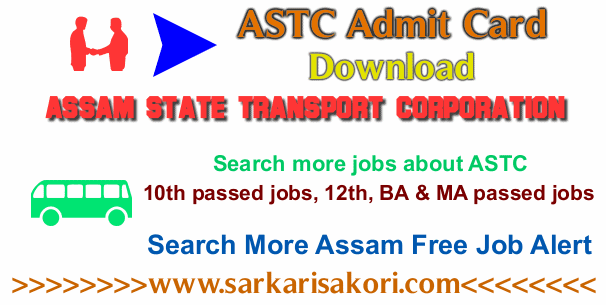 ASTC Admit Card Download
