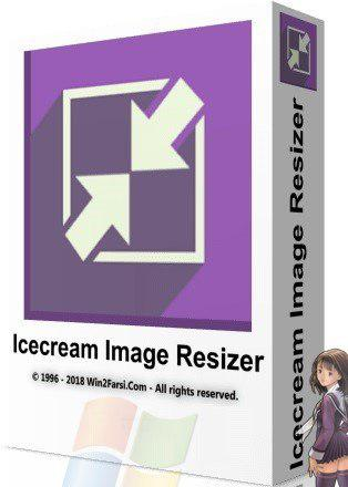 Icecream Image Resizer Pro Portable