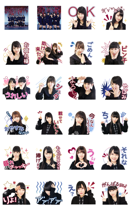 =LOVE Song Stickers 2