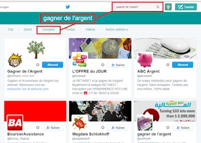 Faire une recherche de comptes ciblés sur Twitter