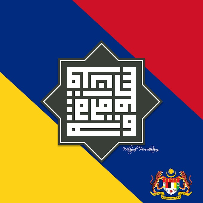 Kufi Wednesday #50 | Wilayah Persekutuan
