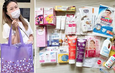 寶血醫院產前講座- 內容及禮品分享 -【勁多禮物】都好實用呀 - 想餵母乳媽媽必看~