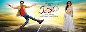 Telugu Movie Angel wallpapers gallery-thumbnail-1