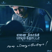 Enai Noki Paayum Thota (2017) Tamil Movie Audio CD Front Covers, Posters, Pictures, Pics, Images, Photos, Wallpapers