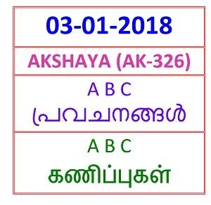 03-01-2018 6 NOS Predictions AKSHAYA (AK-326)