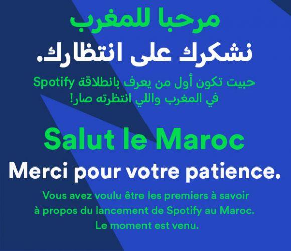 رسميا يتم إطلاق Spotify في المغرب