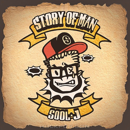 SOOL J – Story Of Man – EP