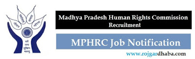 Madhya Pradesh Human Rights Commission - MPHRC Jobs