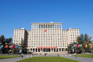 perguruan tinggi terbaik di asia tsinghua university