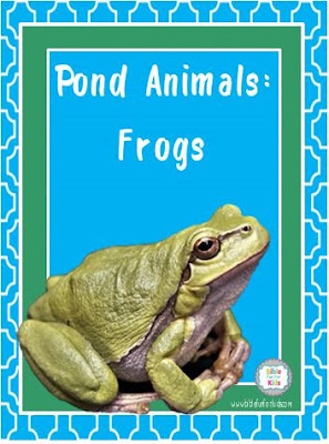 http://www.biblefunforkids.com/2018/07/god-makes-pond-animals-frogs.html