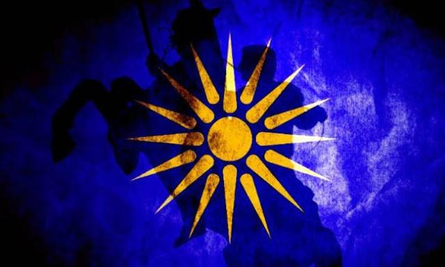 Το ψήφισμα του Δημοτικού Συμβουλίου Άργους Μυκηνών για τη Μακεδονία