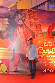 Om Namo Venkatesaya Telugu Movie Audio Launch Event Stills  0042.JPG