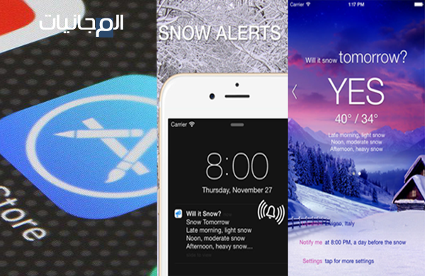 حصريا تحميل 36 تطبيقات الايفون والايباد المدفوعة مجانا