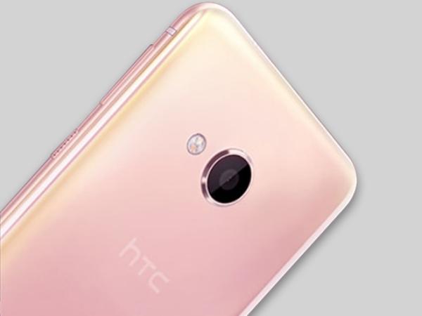 سعر ومواصفات HTC U Play بالصور والفيديو