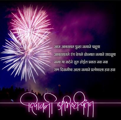 Pin by saumya sharma on happy diwali 2015 images pinterest pin by saumya sharma on happy diwali 2015 images pinterest diwali free blog and text photo m4hsunfo
