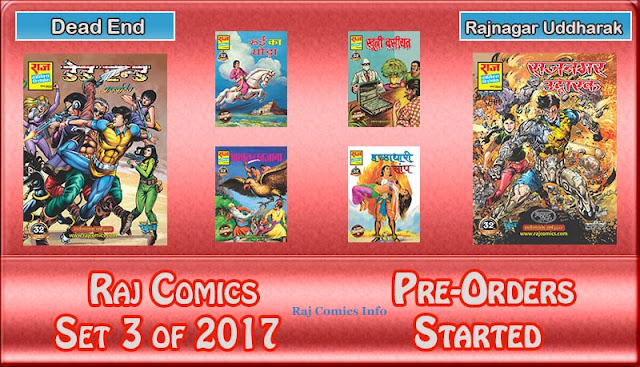 Raj-Comics-set-3-of-2017-Dead-End-Dhruva