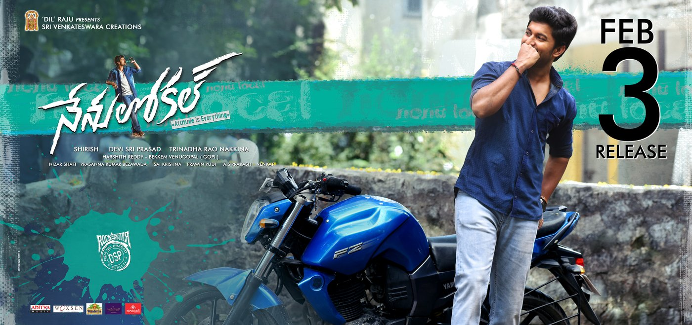 Nenu local movie wallpapers-HQ-Photo-7