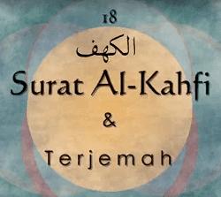 Surah Al Kahfi Ayat 109 110 Tafsir Bacaan Dan Terjemahan